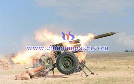 tungsten alloy blast projectile image
