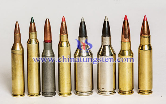 tungsten alloy bullet core for tank image