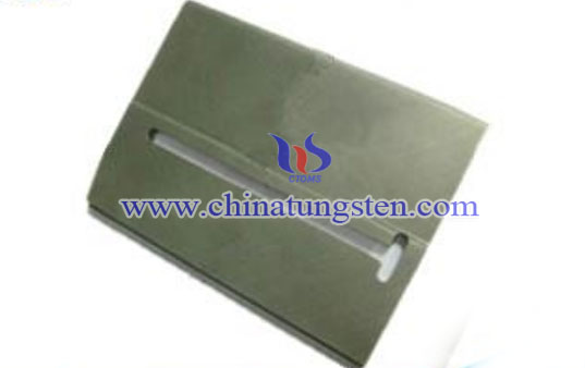 tungsten alloy multi-blade grating shield image