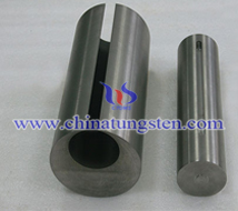 tungsten alloy nuclear fission shielding
