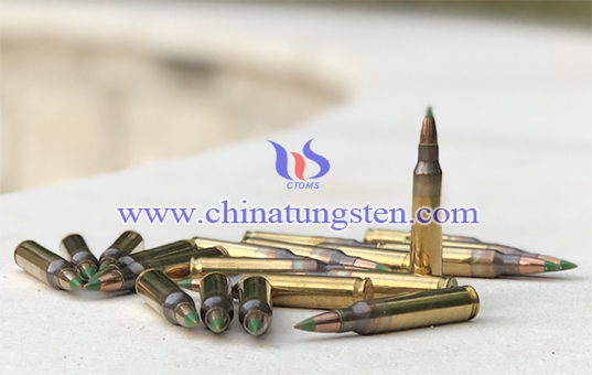 tungsten alloy rifle bullet image