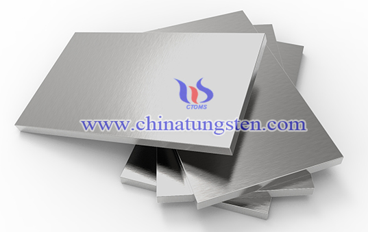 tungsten alloy shielding plate image